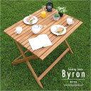 【割引クーポン配布中】折りたたみテーブル Byron(バイロン) 90x70cm NX-903 ガーデンテーブル 木製テーブル テーブル レジャーテーブル ガーデンファニチャー 折りたたみ カフェ 庭 テラス 屋外 アウトドア パラソル使用可 おしゃれ