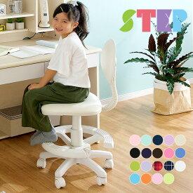 当店オリジナルカラー追加【1年保証付き/ホワイト樹脂製】学習椅子 昇降式 学習チェア STEP(ステップ) 19色対応 学習チェアー 学習いす 子供椅子 子供イス 子供用 子ども用 ファブリック 合成皮革