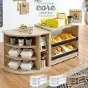 【割引クーポン配布中】ごっこ遊びをより充実させる カウンター 2点セット cook&store core counter(コアカウンター)…