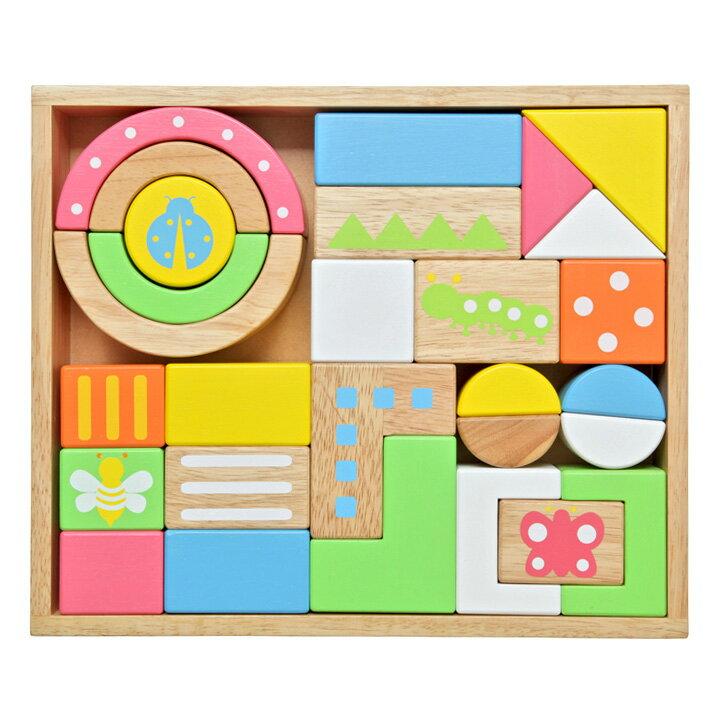【ラッピング無料/安心安全のSTマーク付き】サウンドブロックス ラージ 積み木 ブロック 28ピース おもちゃ 10ヶ月〜 ベビー 子供 パズル クリスマス プレゼント 誕生日 知育玩具