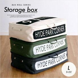 Storage box(ストレージボックス) Lサイズ 幅59cm 収納ボックス FKG-260 ベージュ/ブラック/グリーン ラック シンプル おしゃれ 収納 衣類収納 カラーボックス ワイド フタ付き 蓋付き 布 折りたたみ アメカジ 小物入れ