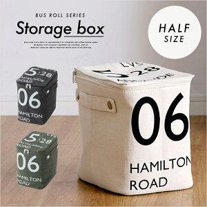 Storage box(ストレージボックス) ハーフサイズ 幅18cm 収納ボックス FKG-259 3色対応 ラック シンプル おしゃれ 収納 衣類収納 カラーボックス スリム フタ付き 蓋付き 布 折りたたみ アメカジ 小物