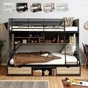 【割引クーポン配布中】親子で使える 二段ベッド Lagos(ラゴス) シングル+セミダブル 4色対応 二段ベット 2段ベッド …