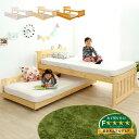 【割引クーポン配布中】【収納式/スライドタイプ】宮付き 親子ベッド 二段ベッド 収納ベッド Panda(パンダ) ナチュラ…