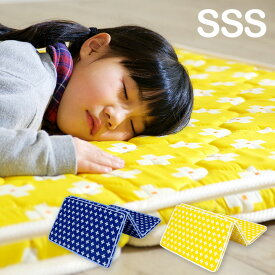【割引クーポン配布中】【2段・3段・システムベッド用】三つ折り ココナッツパームマットレス SSS (87×179cm) 2色対応 シングルスリムショート 二段ベッド用 三段ベッド用 2段ベッド用 3段ベッド用 システムベッド用 ロフトベッド用