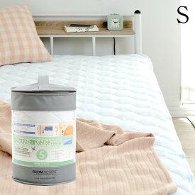 【花粉・ハウスダストを吸着除去!】ベッドパッド AP-01 100×200cm シングルサイズ 寝具 アルゲンブロック ベッドマット シーツ マット 敷きパッド 敷き布団カバー アレルギー対策 シングル(S)