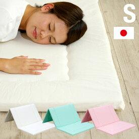 【割引クーポン配布中】【2段、3段ベッドにぴったり/安心の日本製】toco matto(トコマット) シングルサイズ グリーン/ピンク/アイボリー マットレス 三つ折り 二段ベッド用 三段ベッド用 シングル(S)