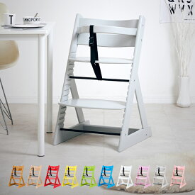 【割引クーポン配布中】【新色追加】ベビーチェアー ベビーチェア 10色対応 チェア チェアー イス いす 椅子 木製 赤ちゃん 子供 キッズチェア 安全ベルト ハイチェア 子供用椅子 木製チェア 子供椅子