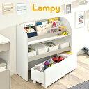 【割引クーポン配布中】【ピッタリサイズのBOXプレゼント中/可動式の棚板】絵本棚 Lampy(ランピー) 2色対応 幅83cm …