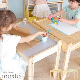 【割引クーポン配布中】3段階昇降可能 子供用机 norsta Little desk(ノスタ リトルデスク) ナチュラル/グレー