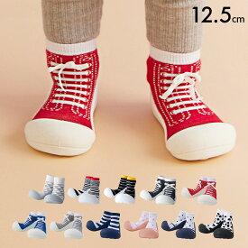 【割引クーポン配布中】ラッピング無料【無毒性テストクリア済み】Baby feet(ベビーフィート) 12.5cm 11色対応 ベビーシューズ ベビー用品 靴 ファーストシューズ ベビー シューズ 子供用靴 ベビー靴 赤ちゃん用靴 12cm