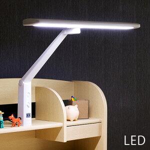 【無段階調光機能/コンセント付/クランプタイプ】T型 LED デスクライト LDY-1217TN-OH LEDデスクライト LEDライト 学習デスク用 学習机用 スタンド 勉強机用 子供 目に優しい 調光機能 調光 T型