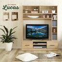 【39v型まで対応/大容量収納】ハイタイプ 幅120cm 収納付き テレビボード Lucas(ルーカス) ウッドナチュラル/ウッド…