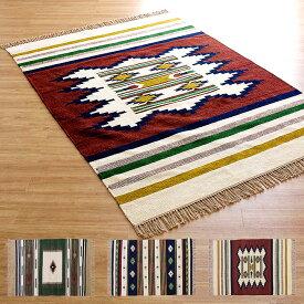 130×90cm kilim rug mat(キリムラグマット) ラグ キリムラグ カーペット 長方形 ラグマット キリム柄 オールシーズン アジアン インド製 TTR-105