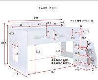 コンパクト階段付きシステムベッド4点セットKarno(カーノ)