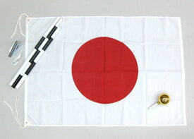 日の丸家庭用日本国旗セット (旗70X100cm・棒・球・棒受金具) 【あす楽対応】