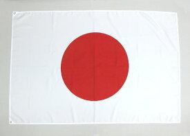 日の丸 日本国旗 テトロン 100cmX150cm 【あす楽対応】