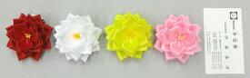 式典用リボン記章(胸章 徽章) 特小リボンバラ 花のみ 【あす楽対応】