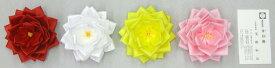式典用リボン記章(胸章 徽章) 中リボンバラ 花のみ 【あす楽対応】