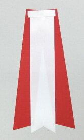 式典用リボン記章(胸章 徽章) 中リボンバラ用タレ 10枚セット 【あす楽対応】
