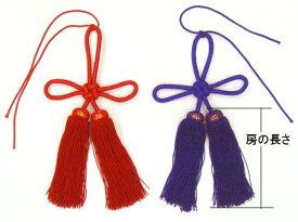 幕房 5寸(15cm) 赤色・紫色