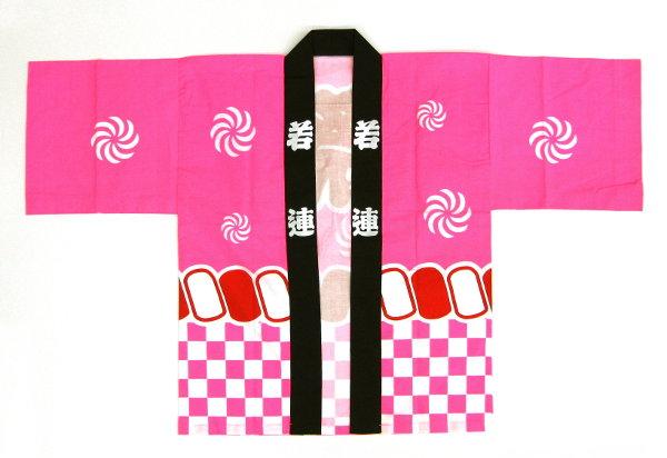 はっぴ(法被) 大人用Mサイズ ピンク色 【あす楽対応】