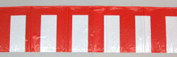 ポリビニール紅白幕・40cmX3.6m(2間)