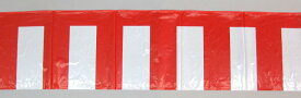 ポリビニール紅白幕 40cmX3.6m(2間) 【あす楽対応】