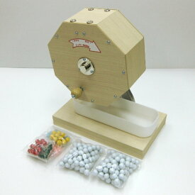 木製抽選器(ガラポン・ガラガラ)300球用 抽選玉250球付き 【あす楽対応】