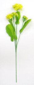 造花 菜の花 4輪付 5本セット