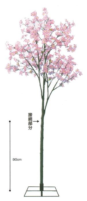 造花 桜ツリー 2m 【smtb-TK】