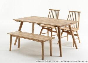 ダイニングテーブルオーク無垢150cmテーブル木製食卓机会議用テーブル木製家具リビングダイニングナチュラルシンプルレトロモダンカフェ風無地カントリー楢無垢材