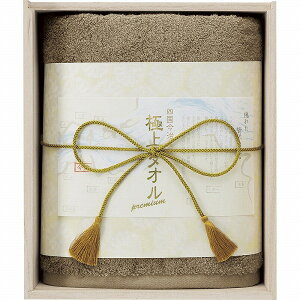 【16日2時迄 ポイント5倍】景品 現物 今治謹製 極上タオル バスタオル(木箱入) グリーン GK5053(GR) お返し 引き出物 結婚内祝い プレゼント 2021