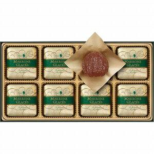 【3/4 20時より ポイント5倍】景品 現物 メリーチョコレート マロングラッセ MG-N お返し 引き出物 結婚内祝い プレゼント 2021