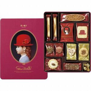 【16日2時迄 ポイント5倍】景品 現物 赤い帽子 ピンク 16135 お返し 引き出物 結婚内祝い プレゼント 2021