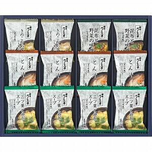 景品 現物 ろくさん亭 道場六三郎 スープ・味噌汁ギフト M-c12 お返し 引き出物 結婚内祝い プレゼント 2021
