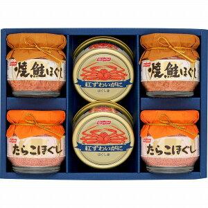 景品 現物 ニッスイ 缶詰・びん詰ギフトセット BK-40 お返し 引き出物 結婚内祝い プレゼント 2021