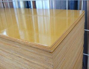 塗装 コンパネ (JAS品) ベニヤ 板 12x900x1800約12kg2カットまで無料、3カット目から有料【cq】