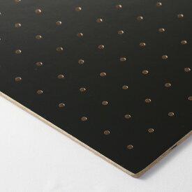 有孔 ボード (黒)4x450x900(厚みx幅x長さ)ミリ穴5ミリ、穴ピッチ30ミリ約0.9kg パンチング ボード DIY