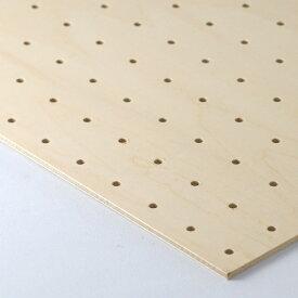 シナベニヤ 有孔 ボード 4x915x1825(厚みx幅x長さ)ミリ穴5ミリ、穴ピッチ30ミリ約3.6kg パンチング ボード DIY2カットまで無料、3カット目から有料