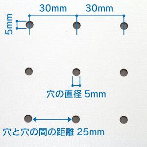 シナベニヤ有孔ボード4x915x1825(厚みx幅x長さ)ミリ穴5ミリ、穴ピッチ30ミリ約3.6kgパンチングボードDIY2カットまで無料、3カット目から有料