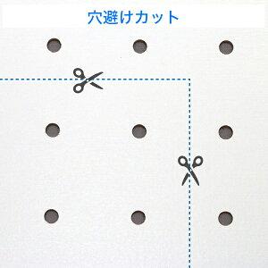有孔ボード(白)4x450x900(厚みx幅x長さ)ミリ穴5ミリ、穴ピッチ30ミリ約0.90kgパンチングボードDIY