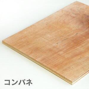 コンパネ (JAS品) ベニヤ 板 12x900x895mm約6kg2カットまで無料、3カット目から有料【cq】