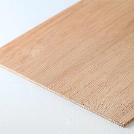 カット ベニヤ (ベニヤ板)2.5x900x900厚みx幅x長さ(ミリ)約1.25kg2カットまで無料、3カット目から有料