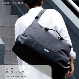 [モレスキン公式] ボストンバッグ 旅行 出張 ビジネスバッグ メトロダッフル バッグ ブラック