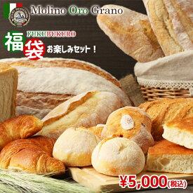 【送料無料】本格イタリアパン・パスタ・ピッツアの詰め合わせセット!中身は届いてからのお楽しみ!