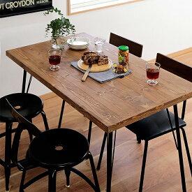 天然木 パイン無垢材 ブレス BREATH ダイニングテーブル|テーブル ダイニング 天然木 無垢 パイン材 木製 スチール 机 作業テーブル 古材風 幅120 ブルックリン 一人暮らし 男前 インテリア おしゃれ家具 インダストリアル アンティーク