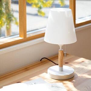 テーブルライト 1灯 テイタム|デスクライト テーブルスタンド 間接照明 リビング フロアライト インテリア かわいい おしゃれ 一人暮らしシンプル LED ナチュラル 北欧 天然木 木製 布 子供部