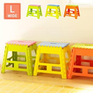 おしゃれ 踏み台 クラフタースツール L ワイド 折りたたみ式 【椅子 チェア ステップ台 一段 脚立 コンパクト かわいい 雑貨 子供 子ども ステップ こども トイレ キッチン 収納 軽い 軽量 折