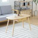 ノチェロ 引出付きカフェテーブル 90×50cm【机 テーブル カフェテーブル センターテーブル リビングテーブル ダイニングテーブル 引き出し 木製 インテリア 一人暮らし テーブル 北欧 テイスト